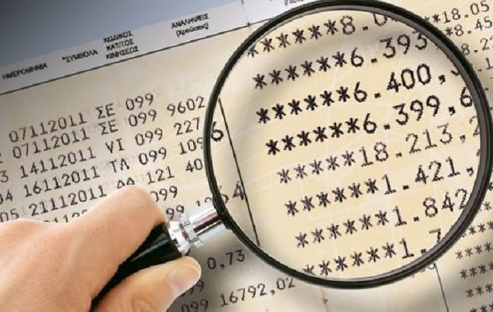 Στο μικροσκόπιο της εφορίας οι τραπεζικοί λογαριασμοί του εξωτερικού