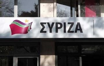 ΣΥΡΙΖΑ: Η ΝΔ επιλέγει φτηνά επικοινωνιακά κόλπα αντί μιας πολιτικής πρότασης