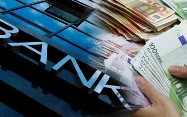 Τι προσφέρουν οι τράπεζες για τις προθεσμιακές καταθέσεις