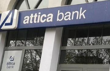 Attica Bank: Συνεχίζουμε με συνεπεια τη λειτουργική θωράκιση της τράπεζας