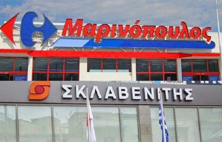 Έτσι θα προχωρήσει ο «Μαρινόπουλος» και η κοινή εταιρεία με τον «Σκλαβενίτη»