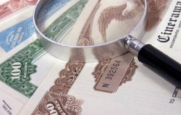 ΟΔΔΗΧ: Άντλησε 1,138 δισ. από εξάμηνα έντοκα