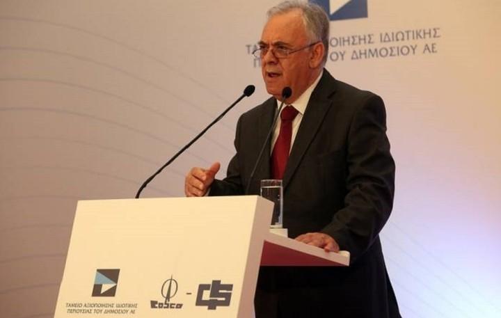 Δραγασάκης: Η συμφωνία ΟΛΠ-Cosco ανοίγει τον δρόμο για επενδύσεις