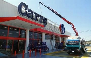 Ιδού ποια σουπερμάρκετ Carrefour θα γίνουν Σκλαβενίτης