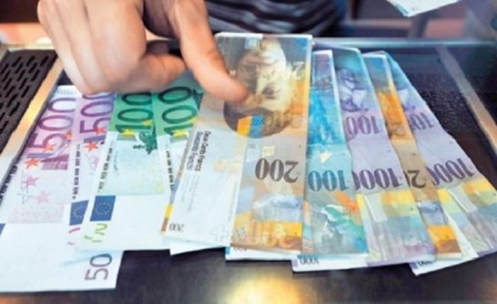 Το δικαστήριο δικαίωσε όσους πήραν στεγαστικό σε ελβετικό φράγκο