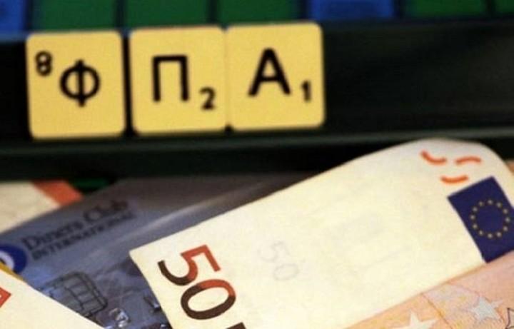 Αύξηση του ΦΠΑ από το 23% στο 24% -Σε ποια προϊόντα θα αυξηθεί η τιμή