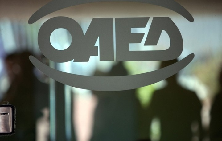 ΟΑΕΔ: Συνεχίζονται οι αιτήσεις για το πρόγραμμα επιχορήγησης επιχειρήσεων για ανέργους