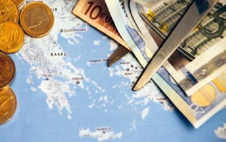 Οι τρεις προτάσεις για την ελάφρυνση του ελληνικού χρέους