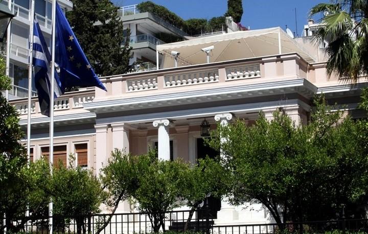 ΚΥΣΕΑ: Η Ελλάδα παραμένει προσηλωμένη σε μια πολιτική ειρήνης