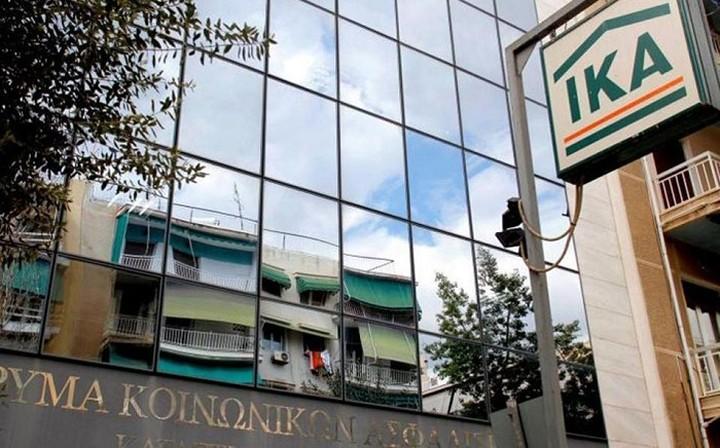 Το ΙΚΑ θα πάρει δάνειο 210 εκατ. για να πληρώσει συντάξεις Απριλίου