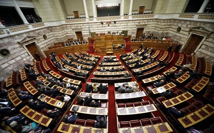 Βρέθηκαν πλαστά πτυχία στη Βουλή - Επιβλήθηκαν ποινές