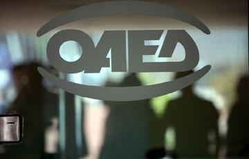 ΟΑΕΔ: Τους 1.072.216 έφτασαν οι εγγεγραμμένοι άνεργοι το Μάρτιο