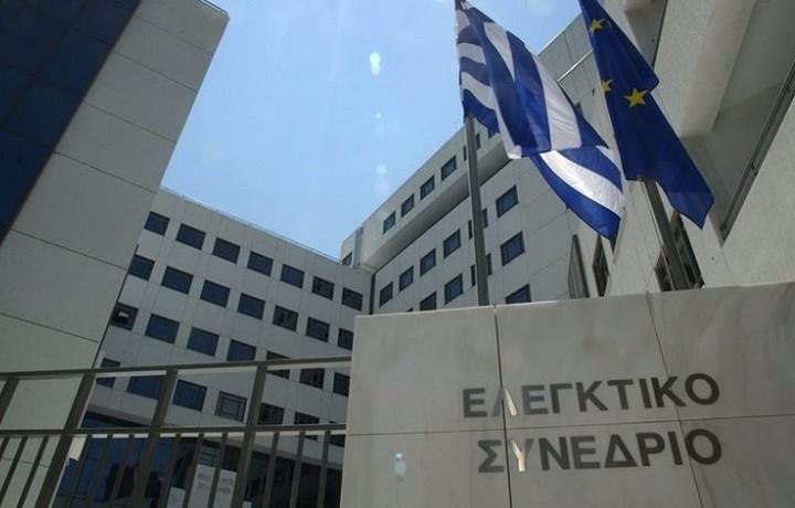 Ελεγκτικό Συνέδριο: Aντισυνταγματικές κάποιες διατάξεις του νέου ασφαλιστικού νομοσχεδίου