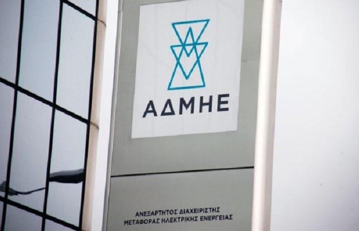 Αυτό θα είναι το μέλλον της ελληνικής αγοράς ενέργειας -Ποιοι θα την ελέγχουν