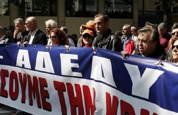 Συγκεντρώσεις και συλλαλητήρια από ΑΔΕΔΥ και ΠΑΜΕ