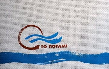 Ποτάμι: Η κυβέρνηση ΣΥΡΙΖΑΝΕΛ «σκουπίζει» τα αποθεματικά των φορέων