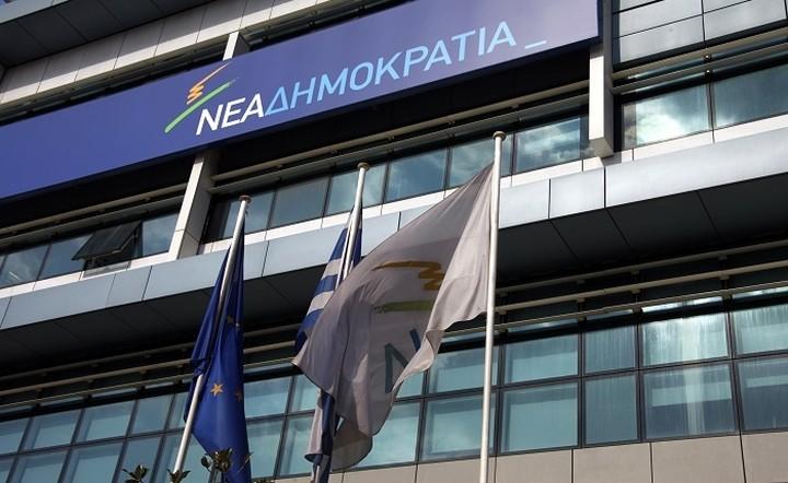 Συνεδριάζει η ΝΔ σήμερα για να εκλέξει γραμματέα -Μόνος υποψήφιος ο Αυγενάκης