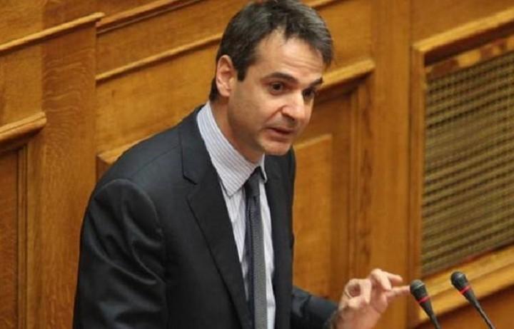 Μητσοτάκης: Η αντίστροφη μέτρηση για την κυβέρνηση έχει αρχίσει