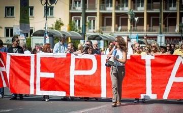 Η ΓΣΕΕ κύρηξε 48ωρη γενική απεργία