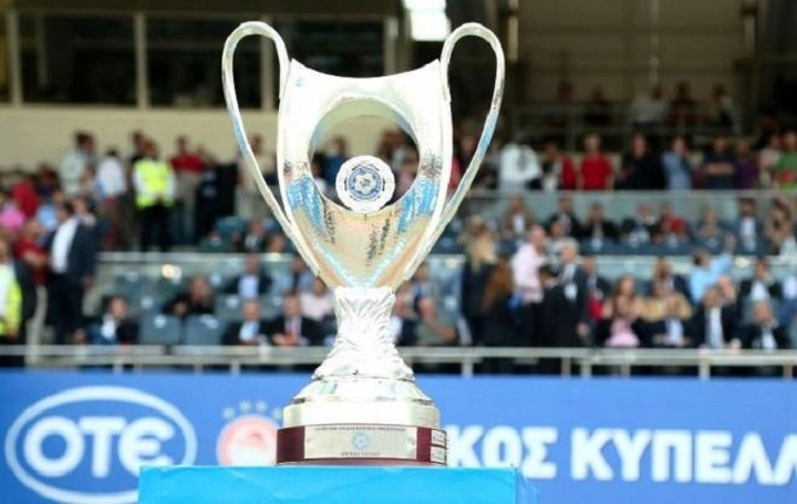Αναβλήθηκε οριστικά ο τελικός του Κυπέλλου