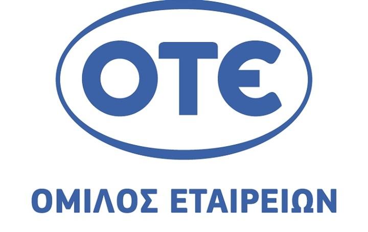 Ο ΟΤΕ προσφέρει €600.000 για επισκευή & συντήρηση σκαφών του Λ.Σ.
