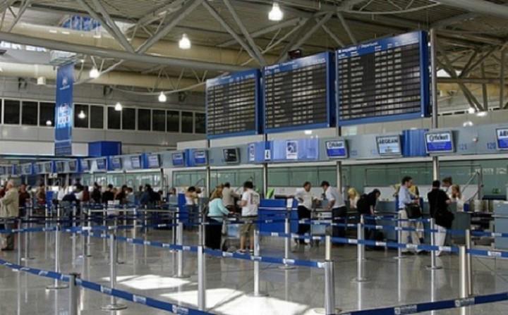 Ανοίγουν 740 θέσεις εργασίας σε ελληνικά αεροδρόμια- Πότε και που