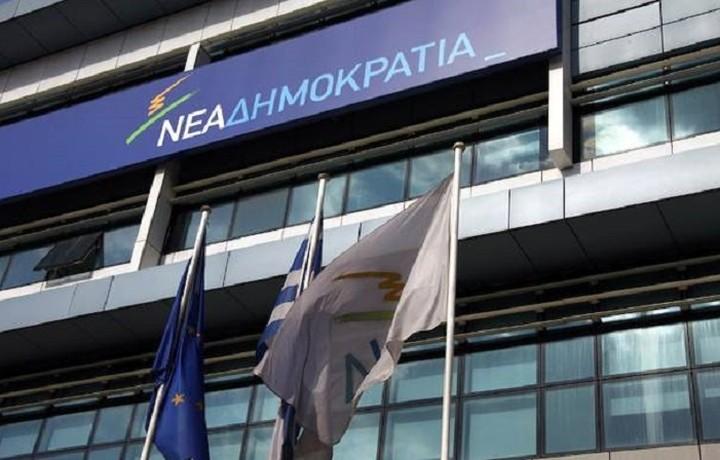 ΝΔ: Η κυβέρνηση εξαπατά διπλά τους δικαιούχους των προγραμμάτων ΕΣΠΑ