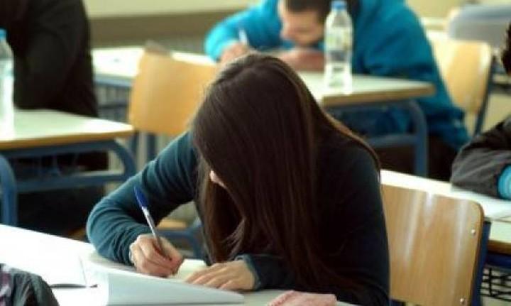 Αυλαία για τις πανελλαδικές εξετάσεις με Νεοελληνική Γλώσσα