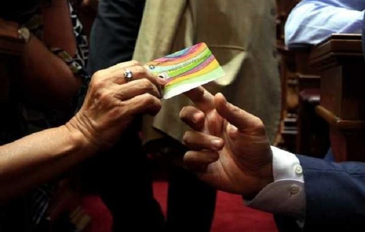 Πότε πιστώνεται η 11η δόση στην κάρτα σίτισης