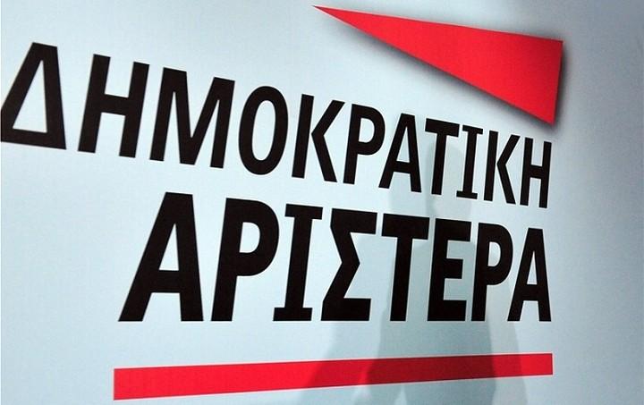ΔΗΜΑΡ: Η χώρα έχει ανάγκη από ένα εκλογικό σύστημα απαλλαγμένο από στρεβλώσεις