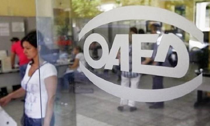 Ξεκινούν τα δύο νέα προγράμματα κοινωφελούς εργασίας μέσω ΟΑΕΔ