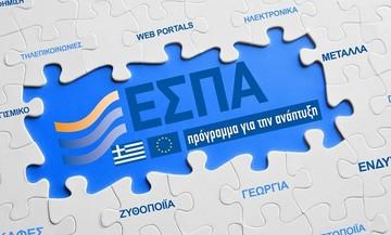 Νέα προγράμματα από το ΕΣΠΑ αξίας 500 εκατ. ευρώ
