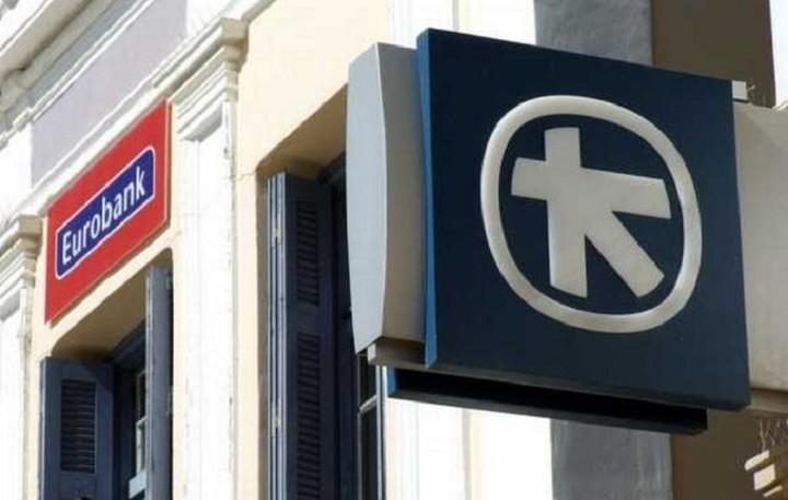 Τι κρύβει το deal Eurobank-Alpha με την KKR
