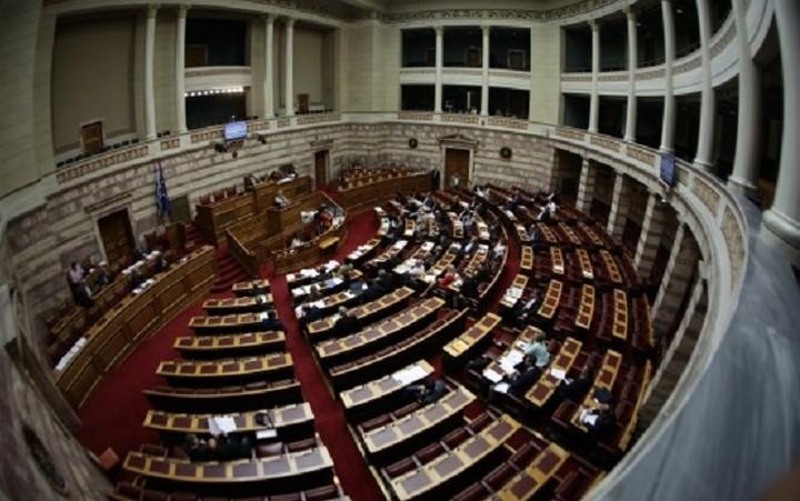 Σήμερα η ψήφιση του πολυνομοσχεδίου