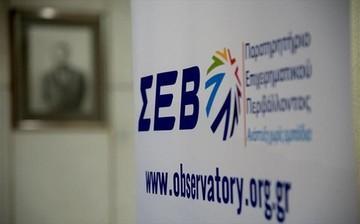 ΣΕΒ: Μείωση των φορολογικών συντελεστών κατά 2%