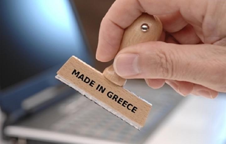 Πώς να προωθήσετε τα προϊόντα της επιχείρηση σας στις ξένες αγορές