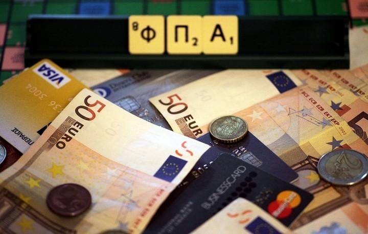 Ισχυρό σοκ για το εμπόριο ο νέος ΦΠΑ από 1η Ιουνίου
