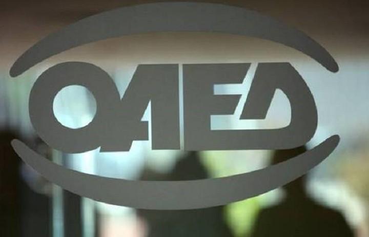 Από τις 27 Μαΐου οι αιτήσεις για τους βρεφονηπιακούς σταθμούς του ΟΑΕΔ