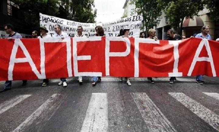 Απεργία στα δημόσια νοσοκομεία στις 8 Ιουνίου κήρυξε η ΠΟΕΔΗΝ
