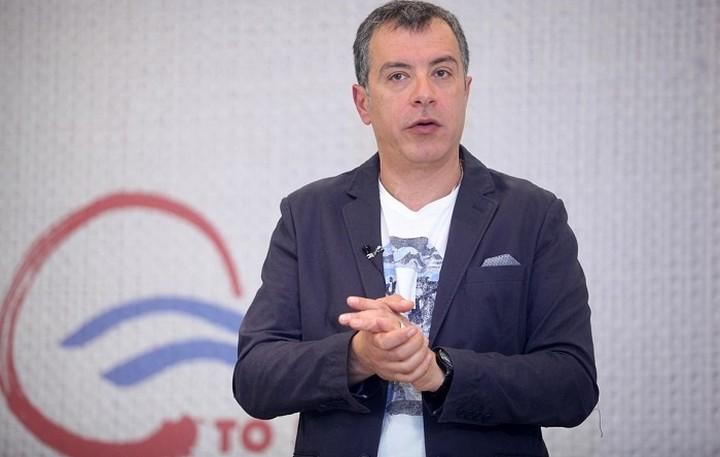 Θεοδωράκης: Η κυβέρνηση έχει απολέσει την εμπιστοσύνη των εταίρων