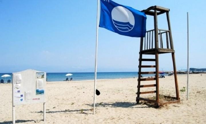 Ποιες παραλίες του Ιονίου στέφθηκαν με γαλάζια σημαία