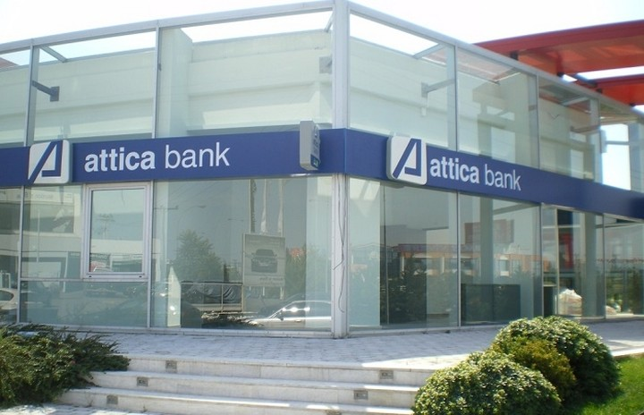 Attica Bank: Αποτελέσματα α' τριμήνου του 2016