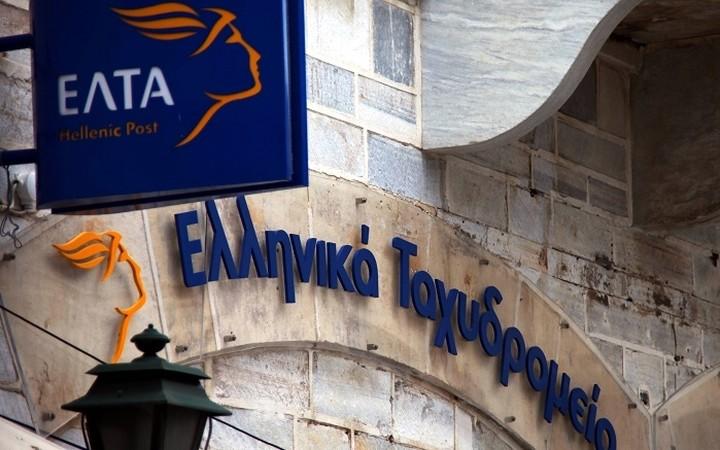 Άνοιξαν 227 θέσεις εργασίας στα ΕΛΤΑ