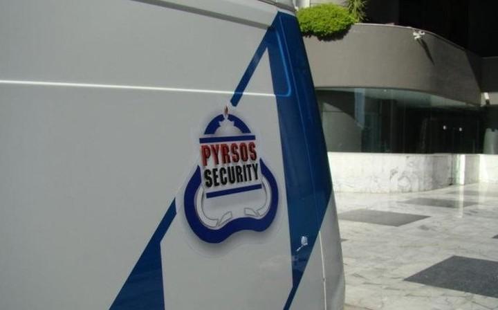 Ποια εταιρία προσφέρει 100 θέσεις εργασίας σε πρώην εργαζόμενους του Πυρσός Security