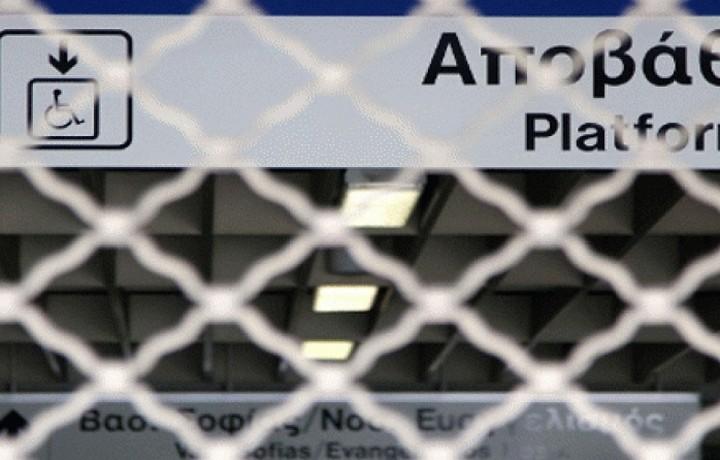Στάσεις εργασίας σε μετρό, τραμ και ηλεκτρικό - Ποιες μέρες
