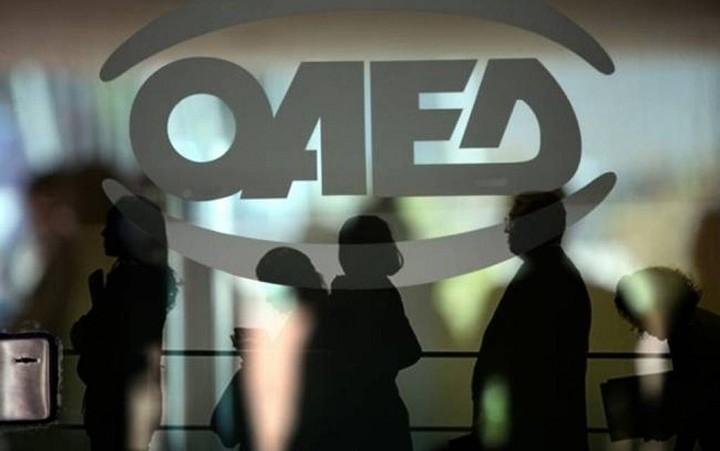 ΟΑΕΔ: Ο πίνακας κατάταξης ανέργων για κοινωφελή προγράμματα