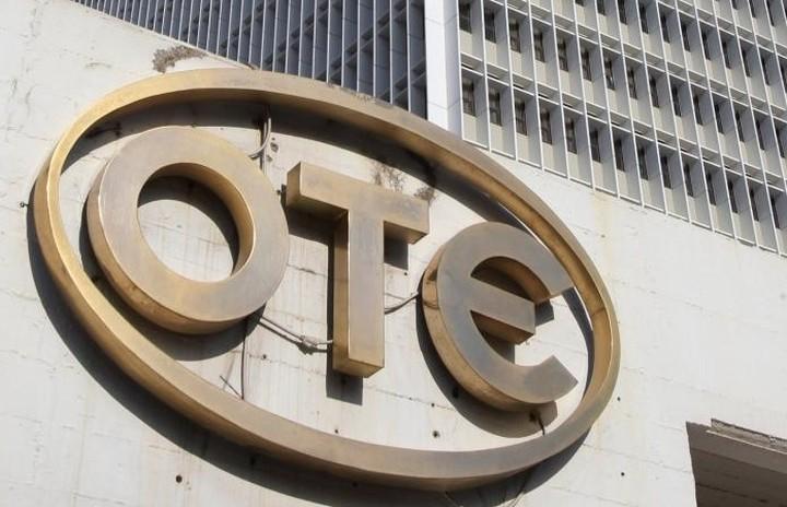 Οι Γερμανοί ξανάρχονται για τις μετοχές του ΟΤΕ - Όλο το σχέδιο για την πώληση