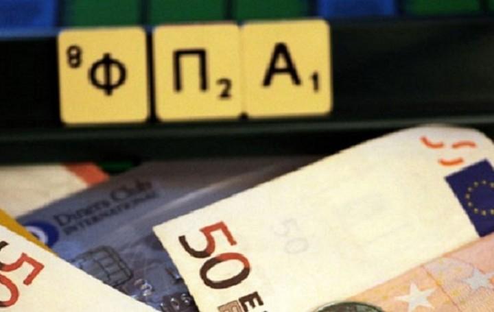 Ποιες επιχειρήσεις απαλλάσσονται από τον ΦΠΑ