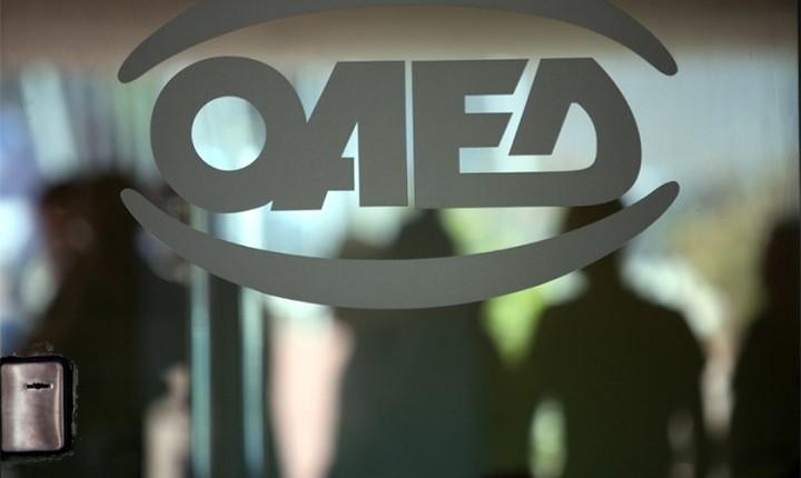 ΟΑΕΔ: Οι σπουδαστές στα ΙΕΚ μπορούν να διατηρούν την ιδιότητα του ανέργου