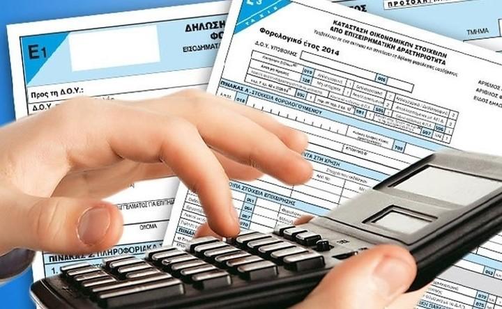 Τι θα γίνει με την παραταση των φορολογικών δηλώσεων